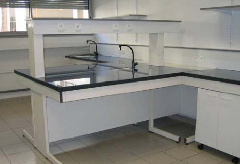 Overview Your Requirements Features. Overview. LABORATORY FURNITURE. Design  Your Work Area Part 74